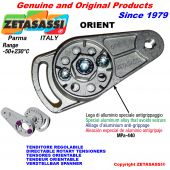 DIRECTABLE ROTARY TENSIONER