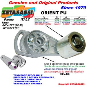 Directable rotary drive belt tensioner